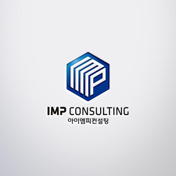브랜딩 SET | IT 플랫폼업체 로고디자인 의뢰 | 라우드소싱 포트폴리오