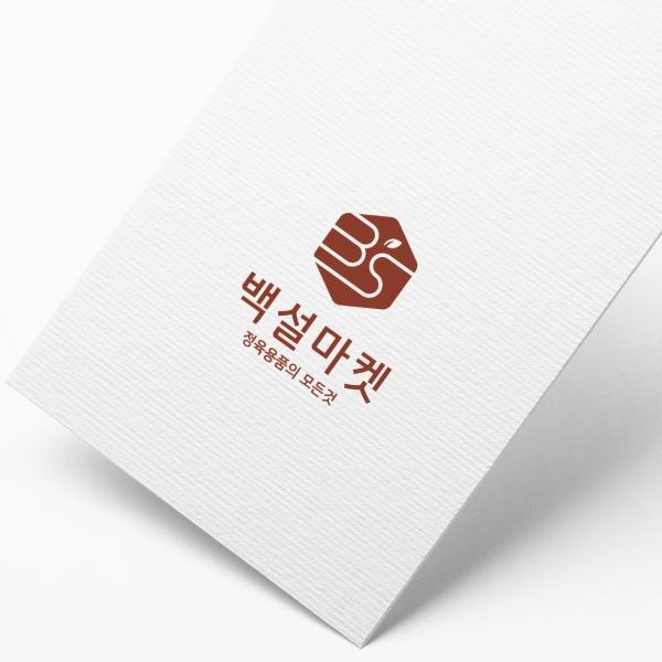 로고 | 로고 디자인의뢰 | 라우드소싱 포트폴리오