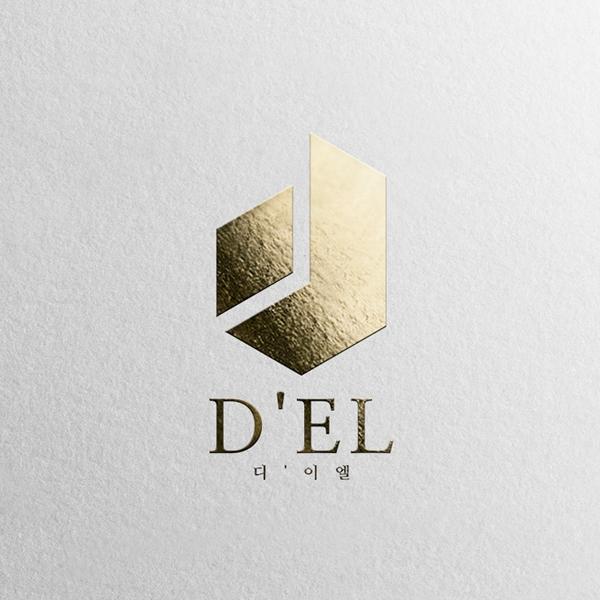 로고   D'EL 로고 디자인 의뢰   라우드소싱 포트폴리오