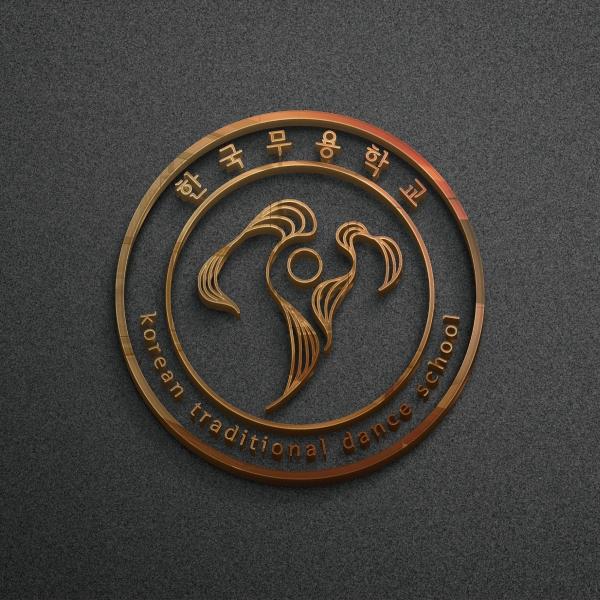 로고 | 한국무용학교 로고 디자인 의뢰 | 라우드소싱 포트폴리오