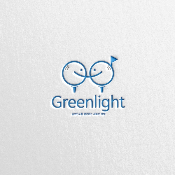 로고 | 온라인 골프 관련 서비스 로고 디자인 의뢰 | 라우드소싱 포트폴리오
