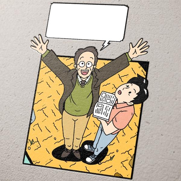캐릭터 | 교양만화 캐릭터 디자인 공모 | 라우드소싱 포트폴리오