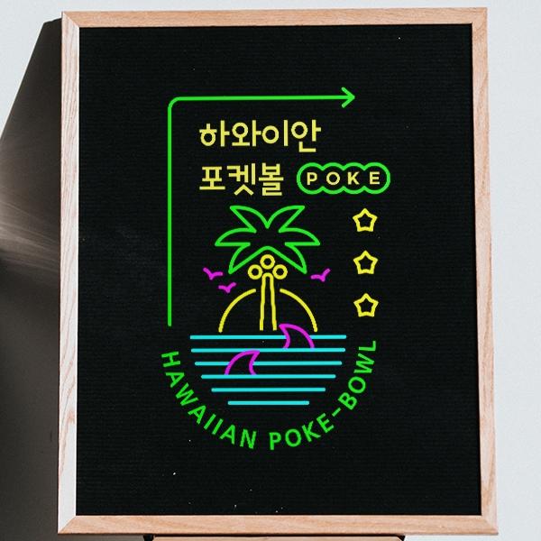 로고 | 하와이안 포케보울 로고 디자인 의뢰 | 라우드소싱 포트폴리오