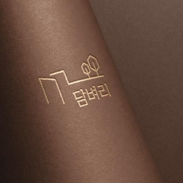 로고 + 명함 | 담장&대문 조경을 아우를수 있는 브랜드로고 | 라우드소싱 포트폴리오