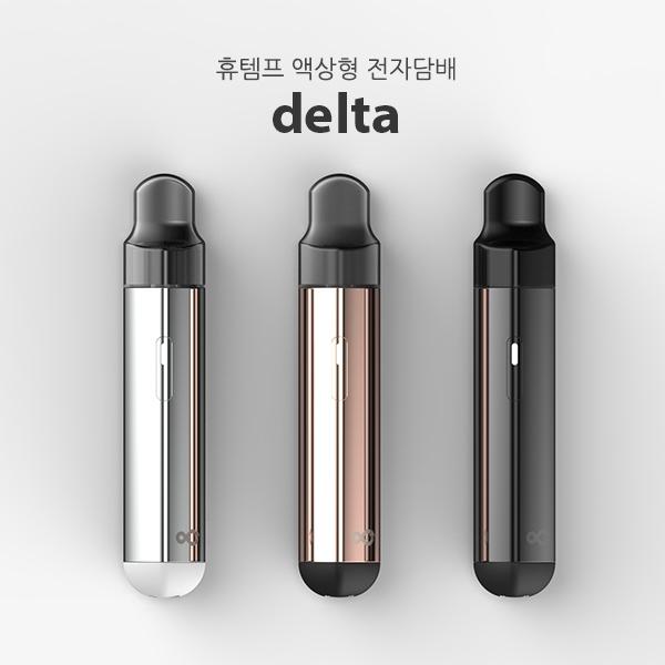 제품/3D   액상형 전자담배 CSV 제품 컨셉디자인 의뢰   라우드소싱 포트폴리오