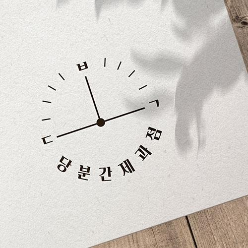 로고 + 간판 | 트렌디하면서 한번에 각인될 수 있는 20대 타겟층 베이커리카페 브랜드 로고&간판 | 라우드소싱 포트폴리오