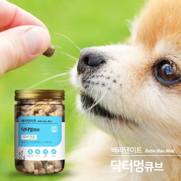 라벨 | 강아지 간식 라벨 디자인 의뢰 | 라우드소싱 포트폴리오