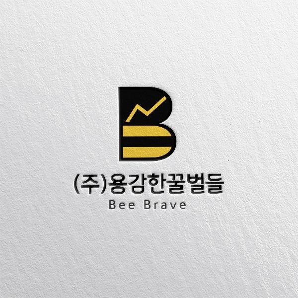 로고 | (주)용감한꿀벌들 로고 디자인 의뢰 | 라우드소싱 포트폴리오