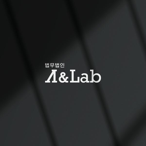 로고 + 명함 | 법무법인 로고 디자인 의뢰 | 라우드소싱 포트폴리오