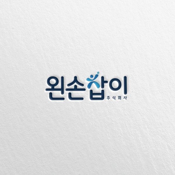 로고 + 명함 | 로고, 명함 디자인의뢰 | 라우드소싱 포트폴리오
