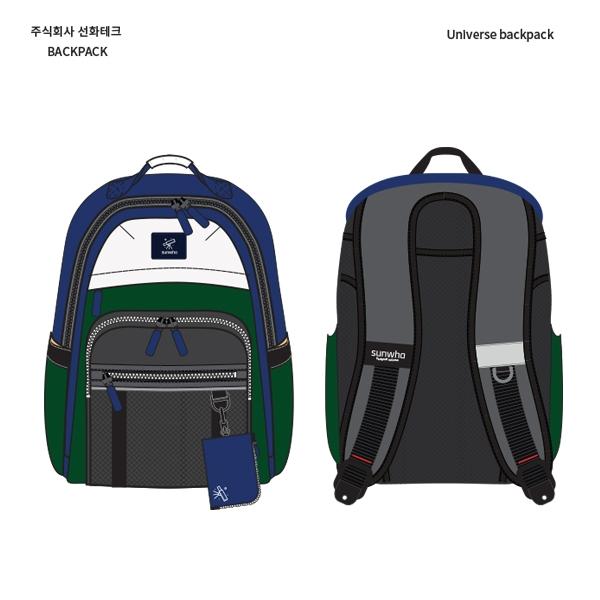 제품 | 초등학생 책가방 제품디자인 의뢰 | 라우드소싱 포트폴리오