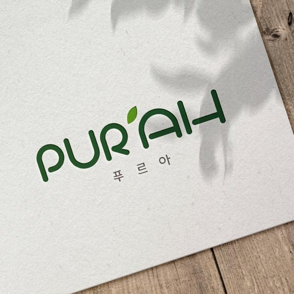 로고 | 건강지향성 식품 브랜드디자인 의뢰 | 라우드소싱 포트폴리오