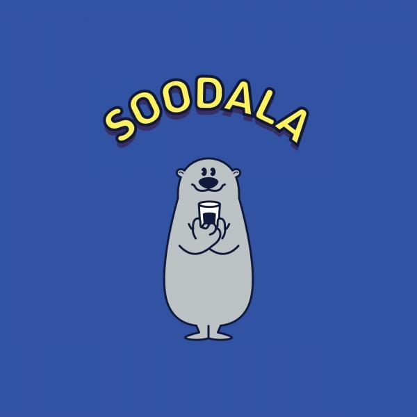캐릭터   수다(水茶) SOODA 캐릭터 디자인 공모전   라우드소싱 포트폴리오