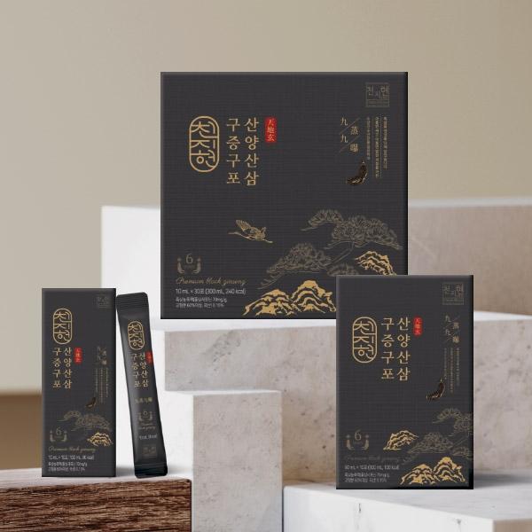 라벨 + 박스   천지현 흑삼_산양산삼 제품 패키지   라우드소싱 포트폴리오