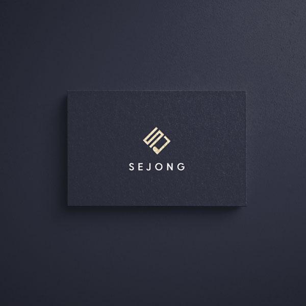 브랜딩 SET | 세종골프트레이닝센터 로고, 간판, 명함 등 디자인 의뢰 | 라우드소싱 포트폴리오