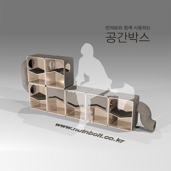 제품/3D   캣타워 제품 디자인   라우드소싱 포트폴리오