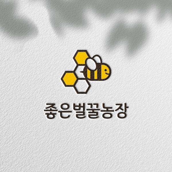   좋은벌꿀농장 로고 의뢰합니다!   라우드소싱 포트폴리오