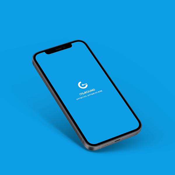 모바일 앱   IT그라운드 앱 디자인 (기존앱 디자인 고도화)   라우드소싱 포트폴리오