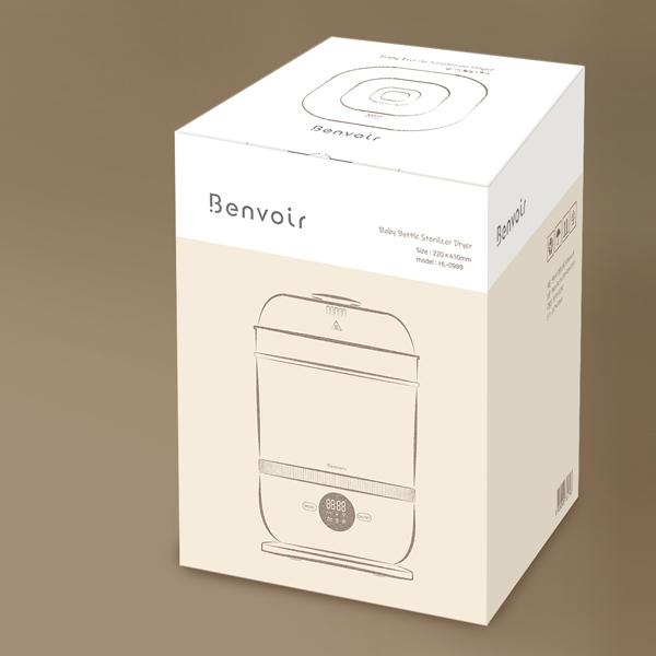   젖병소독기 박스 패키지 컨셉디자인   라우드소싱 포트폴리오