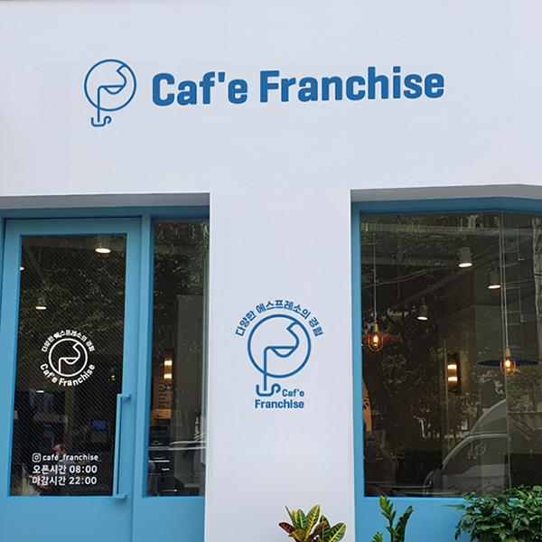 로고 + 명함 | 카페 로고 제작 의뢰 | 라우드소싱 포트폴리오