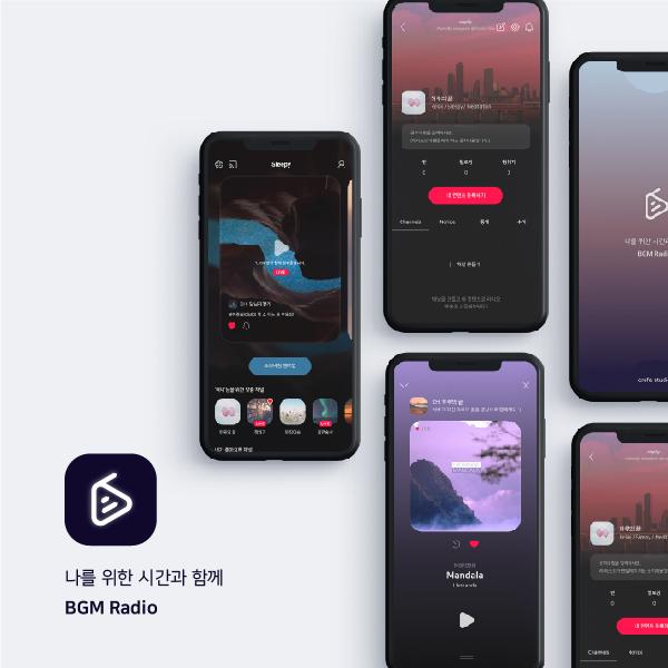 모바일 앱   BGM 라디오 앱 디자인 의뢰   라우드소싱 포트폴리오