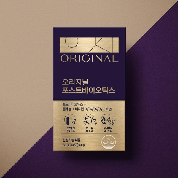 라벨 + 박스   오리지널 포스트바이오틱스 단상자.스틱 디자인의뢰   라우드소싱 포트폴리오