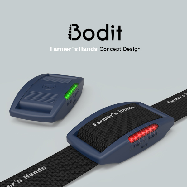 제품/3D | IoT 축산 센서 제품 디자인 의뢰 | 라우드소싱 포트폴리오