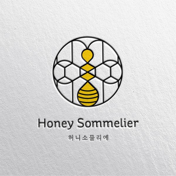로고 | <Honey Sommelier 허니 소믈리에>  = 로고 디자인 의뢰 | 라우드소싱 포트폴리오