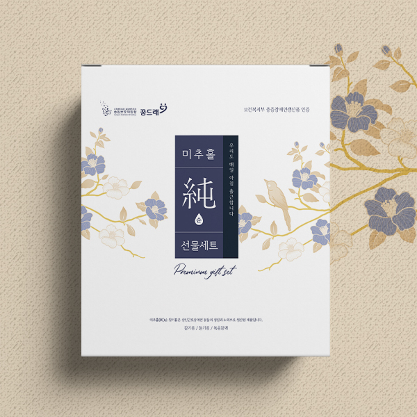 라벨 + 박스 | (도면있음) 참기름 선물세트 박스 디자인 의뢰 | 라우드소싱 포트폴리오