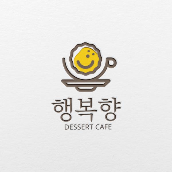 로고 + 명함 | 디저트 카페 로고 디자인 의뢰 | 라우드소싱 포트폴리오