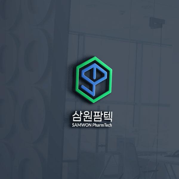 로고 | 삼원팜텍 로고 디자인 의뢰 | 라우드소싱 포트폴리오