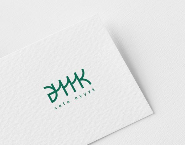로고 | 카페 로고 디자인 의뢰합니다 | 라우드소싱 포트폴리오