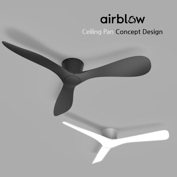제품/3D | 실링팬 브랜드 신제품 디자인 의뢰 | 라우드소싱 포트폴리오
