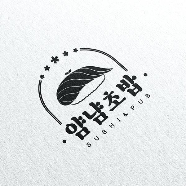 로고   초밥집 로고 제작 의뢰드립니다!    라우드소싱 포트폴리오