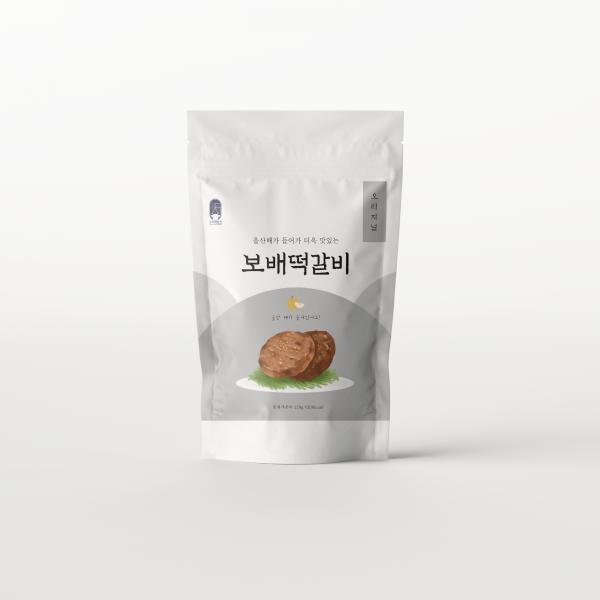 라벨 + 박스 | 보배떡갈비 패키지 디자인 의뢰 | 라우드소싱 포트폴리오