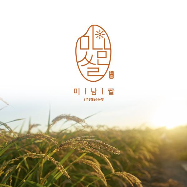 로고 | 쌀 브랜드 디자인 의뢰 | 라우드소싱 포트폴리오
