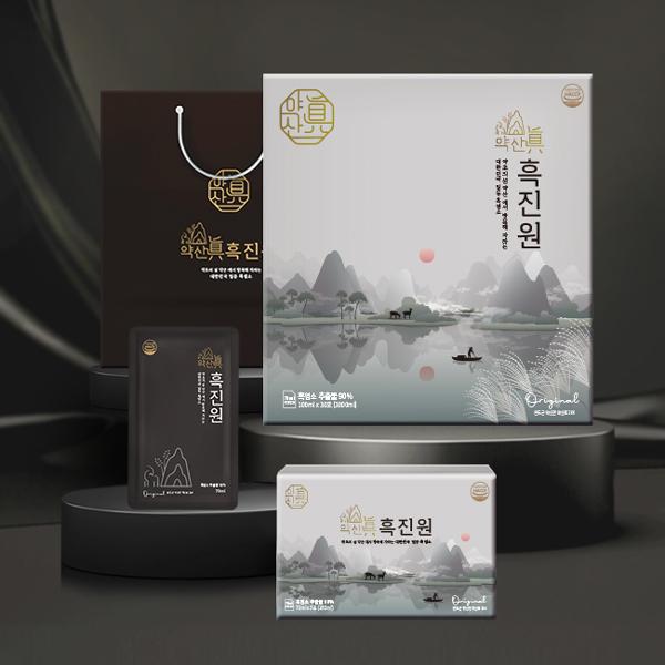 라벨 + 박스 | '약산진' 흑진원 (흑염소 진액 제품) 패키지 | 라우드소싱 포트폴리오