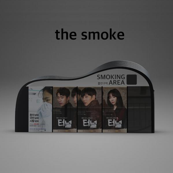 제품/3D   흡연부스 디자인 콘테스트   라우드소싱 포트폴리오