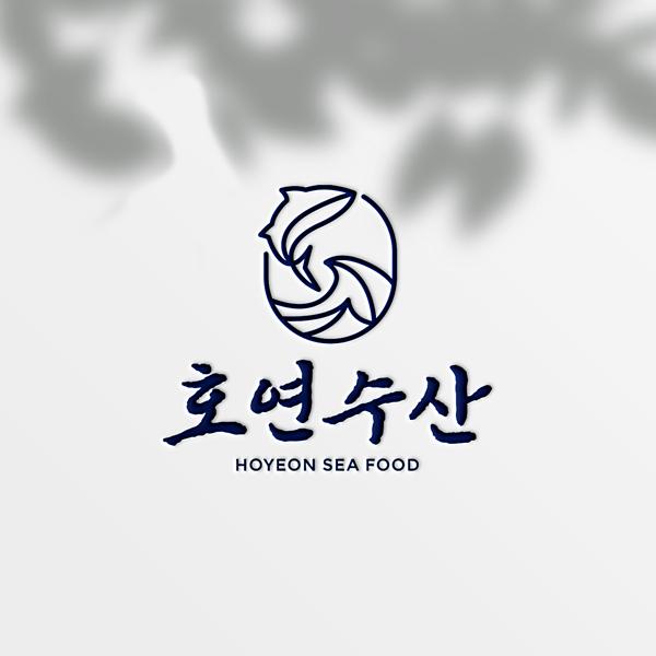 로고 + 명함   호연수산 로고   라우드소싱 포트폴리오