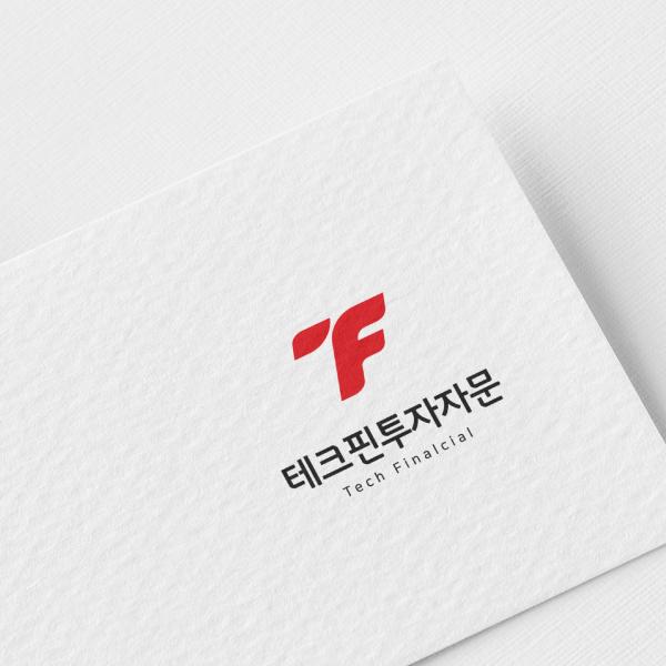 로고 | 테크핀투자자문 로고 디자인 의뢰 | 라우드소싱 포트폴리오