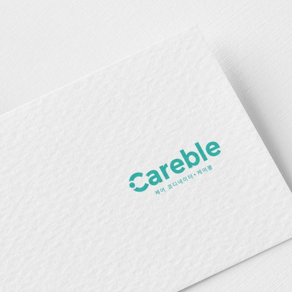 로고 + 명함 | Careble 로고 및 명함 디자인 의뢰 | 라우드소싱 포트폴리오