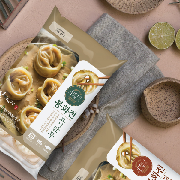 라벨(파우치) | 봉화전 만두 패키지 컨셉디자인 | 라우드소싱 포트폴리오