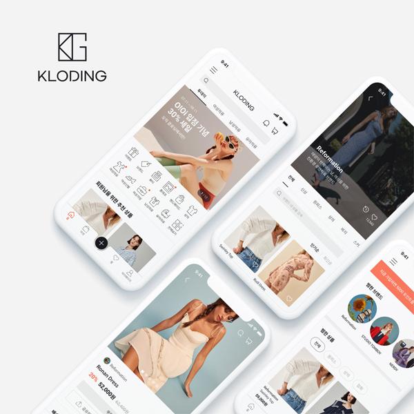 웹/홈페이지 | 모바일 웹 디자인 | 라우드소싱 포트폴리오