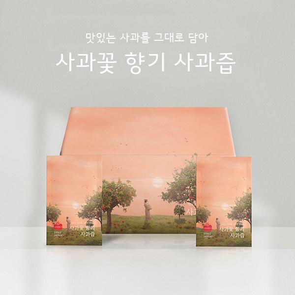 라벨 + 박스 | 사과즙 파우치 박스디자인 의뢰 | 라우드소싱 포트폴리오