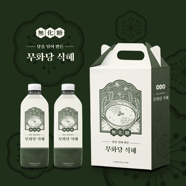 라벨 + 박스 | 무화당 무설탕 식혜 패키지라벨+박스 디자인 의뢰 | 라우드소싱 포트폴리오