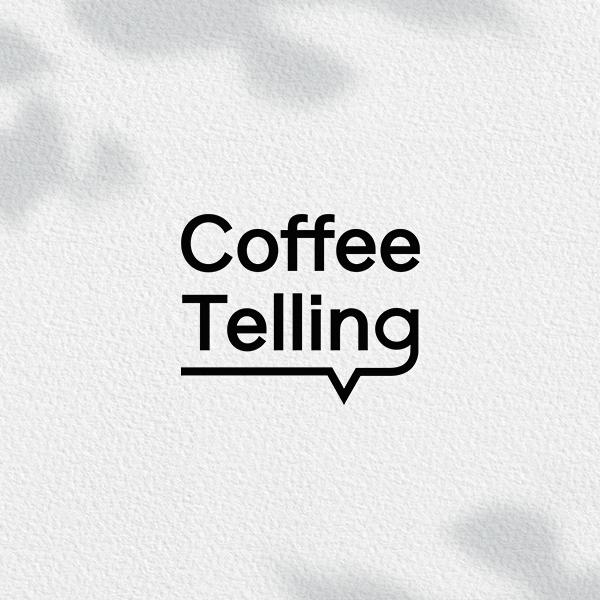 로고 + 간판   카페 로고+간판(선팅지)  디자인 의뢰   라우드소싱 포트폴리오