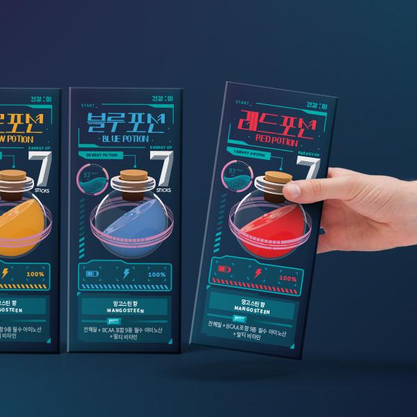 라벨 + 박스 | 재미있는 에너지드링크 분말스틱 공모전 | 라우드소싱 포트폴리오