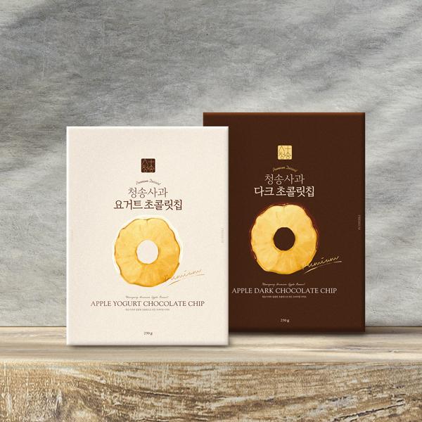   청송 초코 사과칩 패키지 컨셉디자인   라우드소싱 포트폴리오