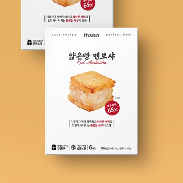 박스(상자) | 프로즌 멘보샤 종이 상자 패키지 디자인 | 라우드소싱 포트폴리오
