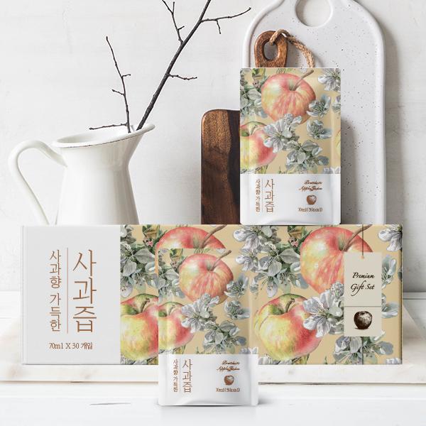 박스(상자) | 사과즙 프리미엄 선물세트 패키지 컨셉디자인 | 라우드소싱 포트폴리오